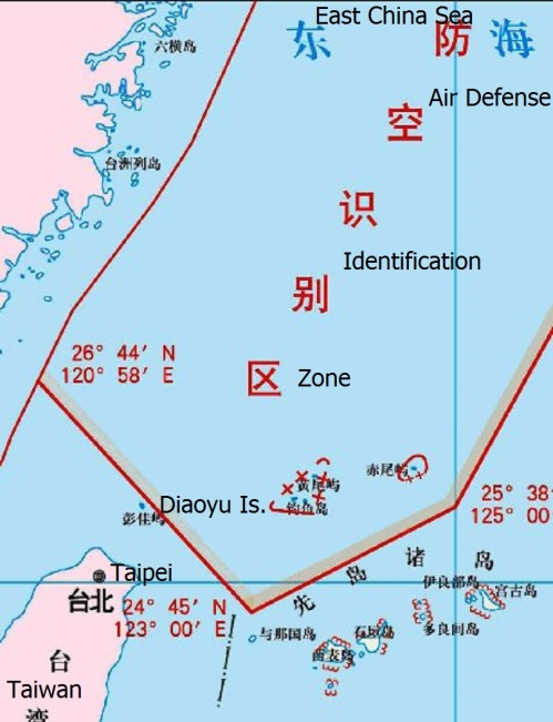 East China Sea Air Defense Identification Zone