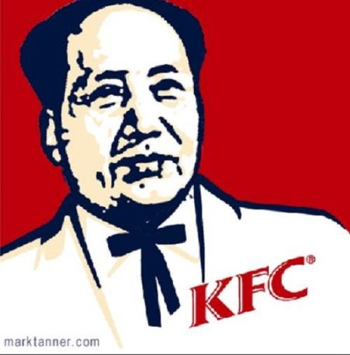 KFC Mao