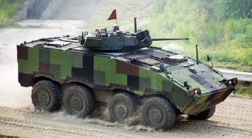 Yunpao CM-32