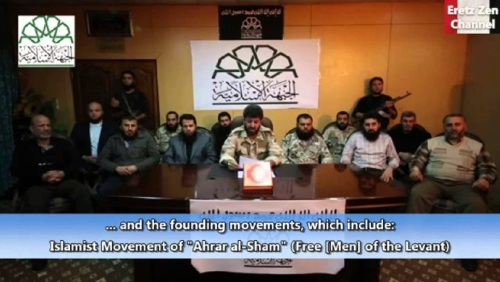 Islamic Front founding
