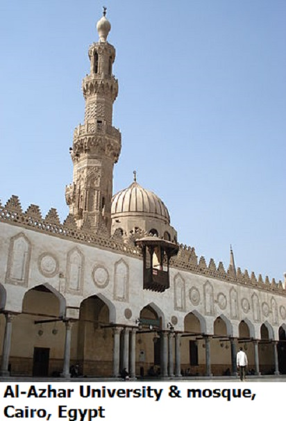Al-Azhar University and mosque in Cairo, Egypt